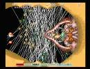 PS2版グラディウスIII PARでランク限界突破+無敵改造 (撮り直し+α)