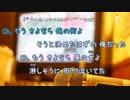 [オフボPRC M楽譜] 街が泣いてた / 伊丹 哲也&Side by Side (offvocal 歌詞:あり / ガイドメロディーなし)
