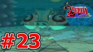 【実況】大海原を行く、タクトの赴くままに【ゼルダの伝説 風のタクト】Part23