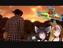 【Fo:NV】灰と粘液と世紀末 Part17【ギャラ子/東北きりたん】