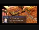 【実況】振り返り軌跡シリーズ 空の軌跡FC編Part34