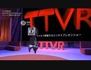 フォント(書体)の話-石灰 #TTVR 第6回 in #clusterVR