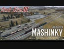 Mashinky 2nd Era Ⅲ【字幕プレイ】