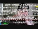2020/05/25 七原くん  完全寝坊のdreamer⑧(完)高画質版