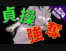 【ASMR】(男性向け)欲しいものは全て手に入れ、1から飼育することに喜びを感じるあぶないヤンデレお姉さん(調教)(メンヘラ)(監禁)(シチュボ)(イヤホン推奨)(Japanese ASMR)