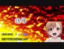【シノビガミtrpg】妖刀歓喜 part3