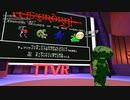 ウィザードリィ日記 - 三蔵法子 #TTVR 第6回 in #clusterVR