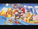 Super Mario Land Music Remix (Lv.1)