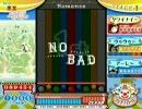 J-ROCK(EX) NO BAD
