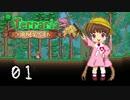 【VOICEROID実況】月読アイの テラリア魔法幼女 マスター編 Part1【Terraria1.4】