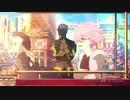 Fate/Requiem 盤上遊戯黙示録 Echiquier de I Apocalypse TVCM 通常再生&スロー再生