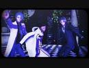 【MMD文アル】医者組でWAVE【森・ドイ・もきち】