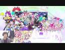 【実況】プリチャンキラッとセレクション第4回を実況してみた!