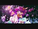 魔法少女幸福論 feat.AIきりたん