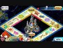 【Fate/Grand Order】『Fate/Requiem』盤上遊戯黙示録 第1のゲーム