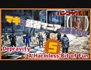 【VOICEROID実況】マキは武器マニアと旅をした #05【Fallout4】