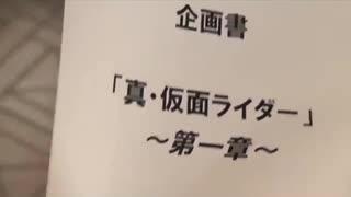 ホモと見るKMNライダースピンオフ ep.2
