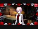 【Fate/Grand Order】『Fate/Requiem』盤上遊戯黙示録 幽霊屋敷の人狼たち:3日目