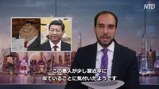 中国の感染と弾圧と買収は止まる気配を見せず、世界各国の怒りゲージは既に爆発寸前で、YouTubeは虐殺の共犯であり続け、ビリビリ動画は薄気味悪いアニメを垂れ流す