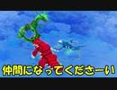 ポケモンー不思議のダンジョン救助隊DX実況?してみる48【陸と海と空と…】