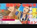【テニラビ】イベントストーリー~イッツ・ショータイム!~【プレイ動画】