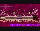 【東方風自作曲】狡猾なるイーグルギャング