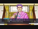 【実況プレイ】逆転裁判 第2話 3日目【初見プレイ】