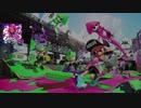 Splatoon2 ウルトラ・カラーパルス アレンジ -VGR remix-
