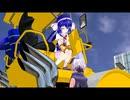 【ウナ×花】花ちゃんは女の子です12【MMDドラマ】