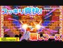 【実況】マリオ初心者がみんなのワールドを遊んでみる ~孔明編 1-1~【マリオメーカー2】