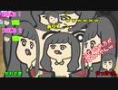 【タニクラ】ガブルで楽しく遊ぶだけ#2(終)【ボードゲーム】