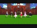 【東方MMD】紅魔組で「メランコリック」