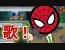 【スーパーマリオメーカー2】深夜テンションでおかしくなって歌いだしたヤバいやつ【ランク対戦実況プレイ】