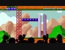 スーパーマリオメーカー2のストーリー実況プレイ パート10