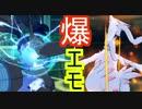 伝説のポケモンの中で最強を決めるー白き英雄VS黒き英雄ー #4【ポケモンUSUM】