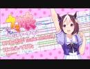 【ウマ娘】make debut!【MIDI】