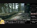 【Skyrim】デルフィン殺害RTA_Any%_2分15秒04
