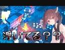 【縛りプレイ】武器なしマイクラダンジョン!【バグ?】