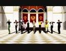 【ジャンル混合MMD】ベノム【ヘタリア×Fate×刀剣乱舞×ツイステ×初音ミク×他】