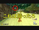 【マリオカート】マリオで行く、マリオカート8DX #73【実況プレイ】