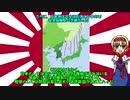 【非3分解説】日本の第1次世界大戦【ゆっくり解説】