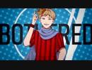 【手描き】M_O_N_S_T_E_R 【d!meme】