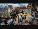 【ゆっくりが雑にゲーム実況&紹介10】乱戦の中で敵を転倒させる武器、ポールアックス「コンカラーズ・ブレード」