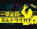 【HearthStone】ハースストーン で 遊ぼうぜ!part19【ゆかマキ】