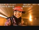【さこん】追悼・画像スライドショー【ありがとう】