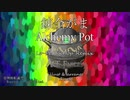 【Dragon Quest Ⅷ】錬金がま LoFi HipHop Remix【ACE Fantasy】