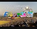 【PCFシーズン3トーナメント】美少女戦士セーラームーンvsスライム倒して300年Part1