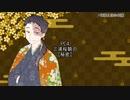 【インセイン】花街哀歌Sweet part3【実卓リプレイ】