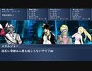 【ブラックジャケットRPG】ヴェンジェンス・デイ 第2話【ゆっくりTRPG】