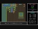 #13【ゆっくり】ガイア幻想紀 ノーダメ&赤い宝石全回収